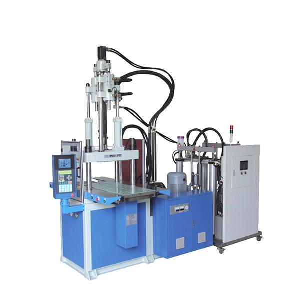 立式矽膠注塑機